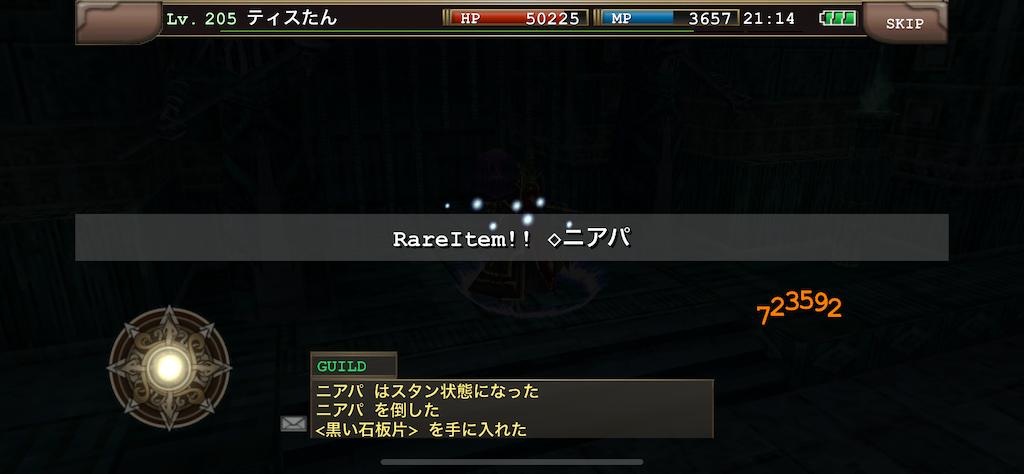 f:id:kenkun-blog:20200714070158p:image