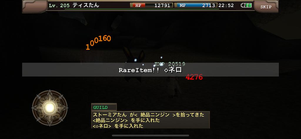f:id:kenkun-blog:20200714070214p:image