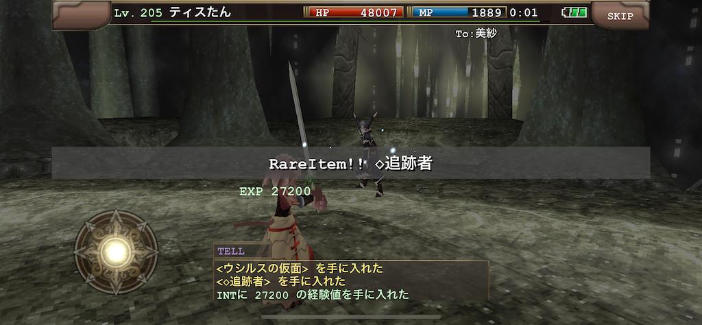 f:id:kenkun-blog:20200714070221p:image
