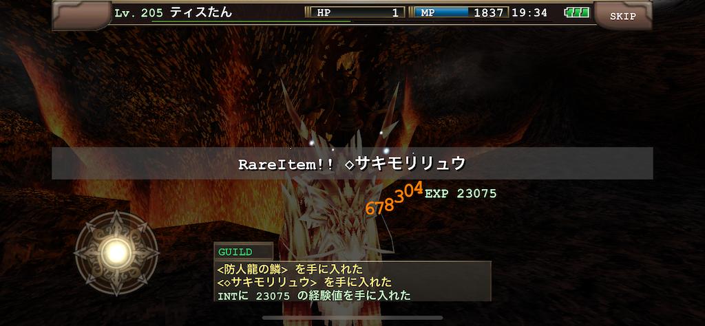 f:id:kenkun-blog:20200714070228p:image
