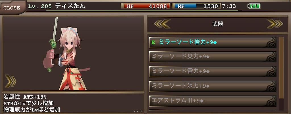 f:id:kenkun-blog:20200714073524j:image