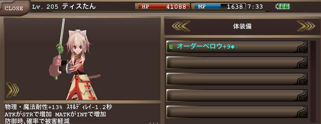 f:id:kenkun-blog:20200714073533j:image