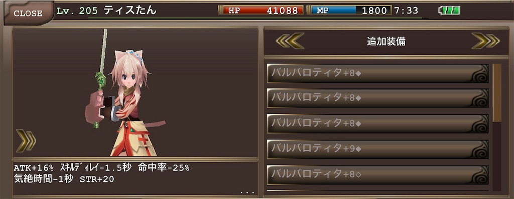 f:id:kenkun-blog:20200714073600j:image