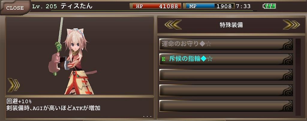 f:id:kenkun-blog:20200714073614j:image