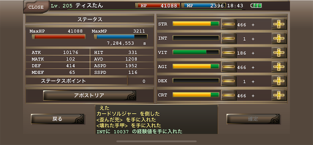 f:id:kenkun-blog:20200714184414p:image