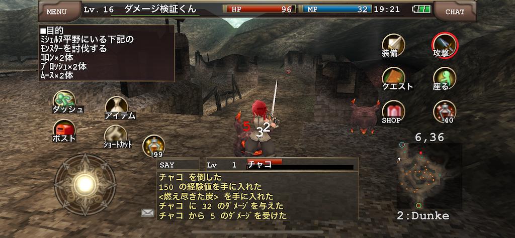 f:id:kenkun-blog:20200714192153p:image