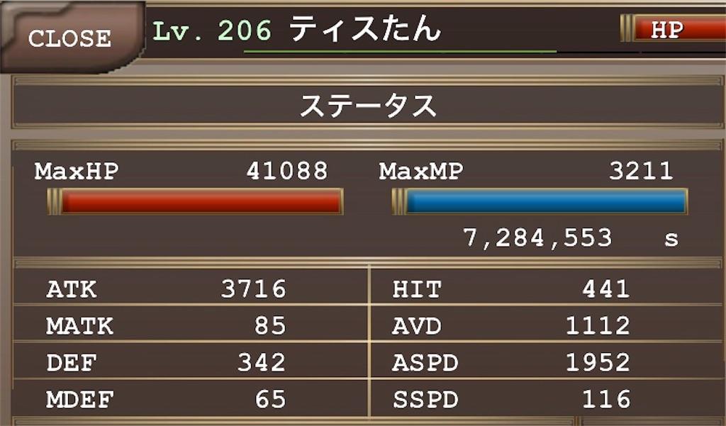 f:id:kenkun-blog:20200714221842j:image
