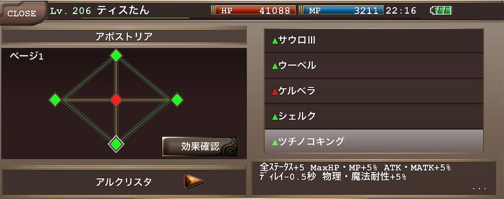 f:id:kenkun-blog:20200714222006j:image