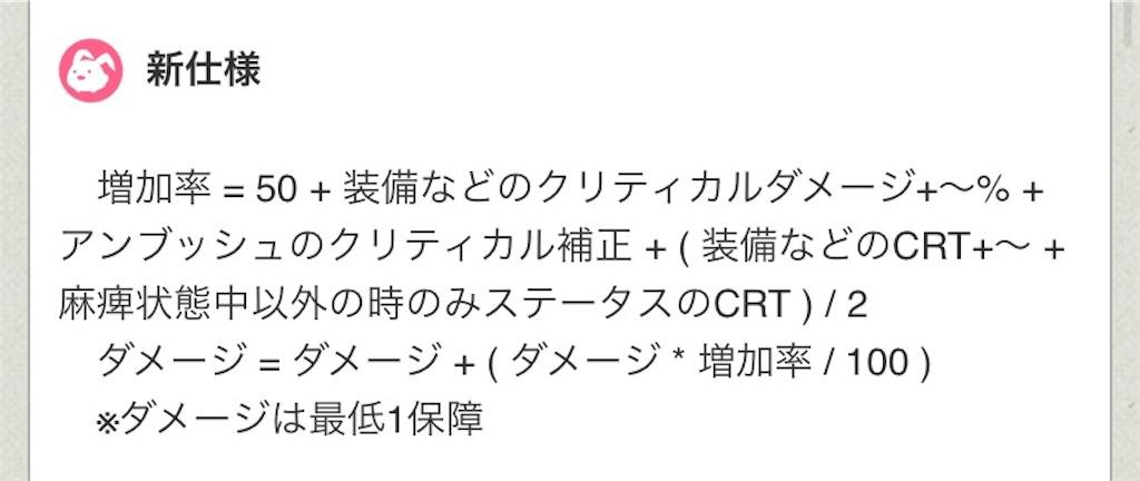 f:id:kenkun-blog:20200715011216j:image