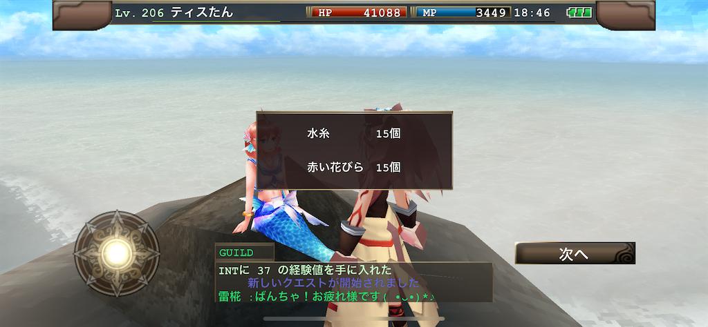 f:id:kenkun-blog:20200715185615p:image