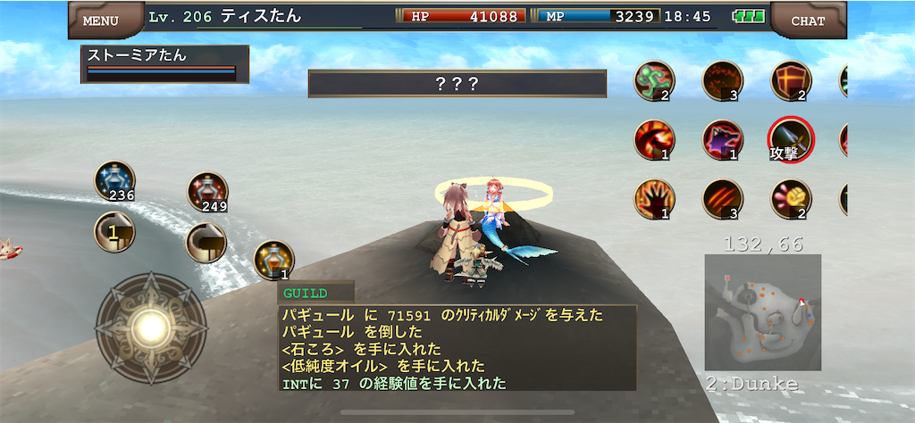 f:id:kenkun-blog:20200715185634p:image