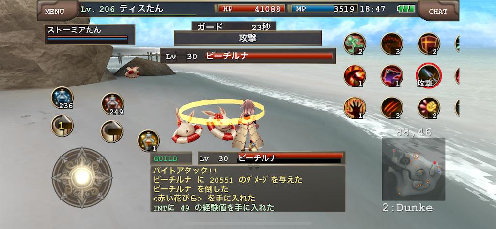 f:id:kenkun-blog:20200715185639p:image