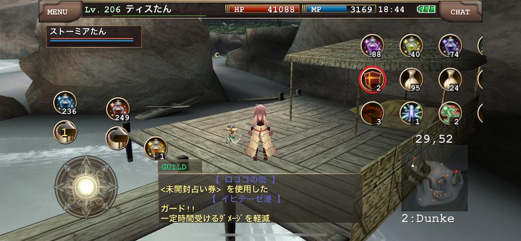 f:id:kenkun-blog:20200715185644p:image