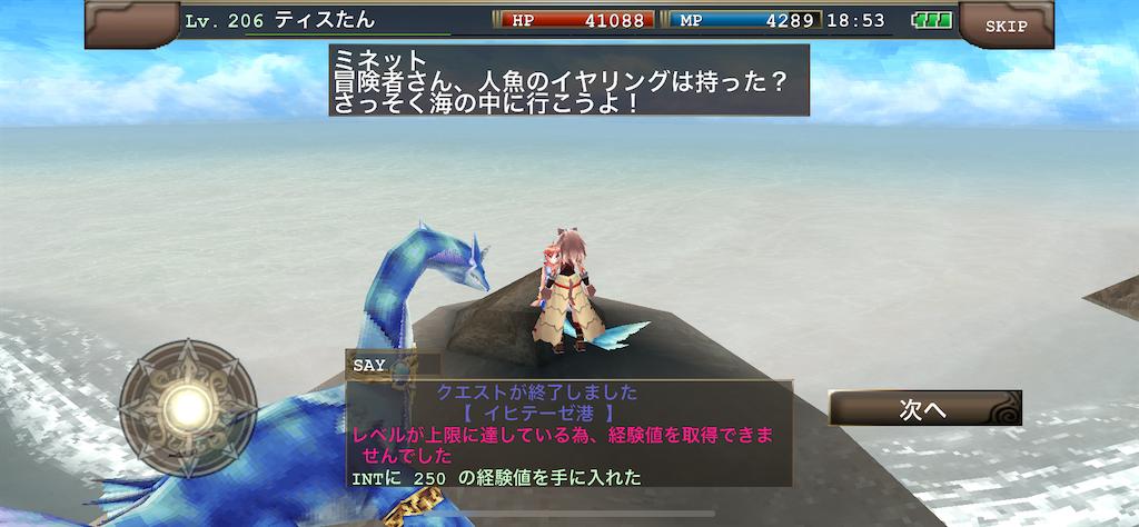 f:id:kenkun-blog:20200715185655p:image