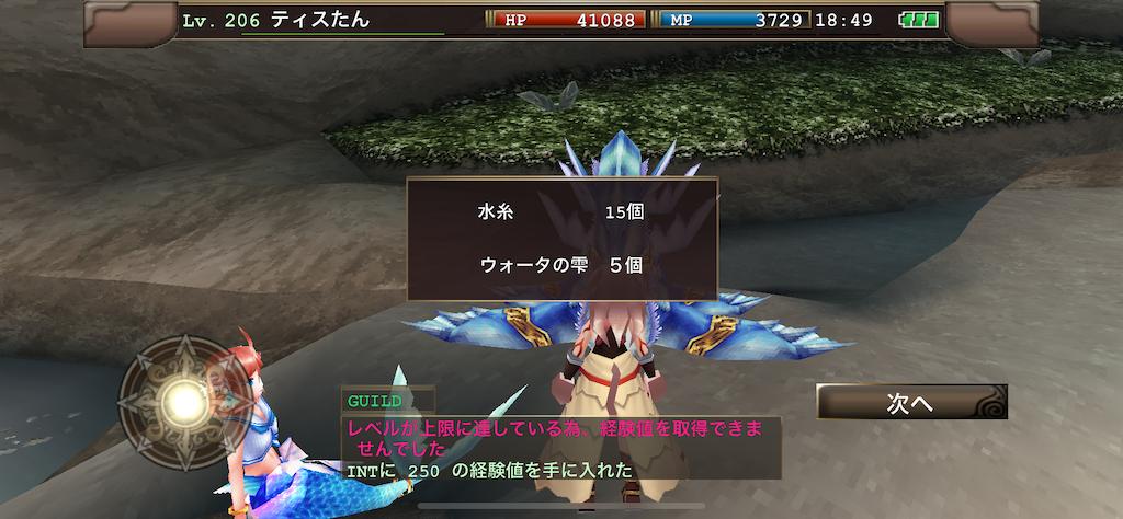 f:id:kenkun-blog:20200715185702p:image