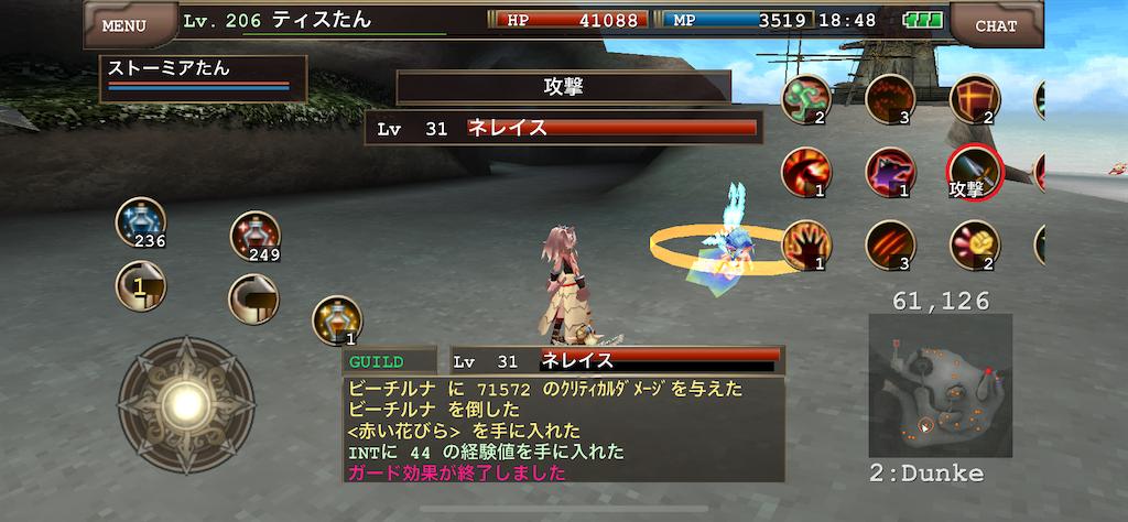 f:id:kenkun-blog:20200715185708p:image
