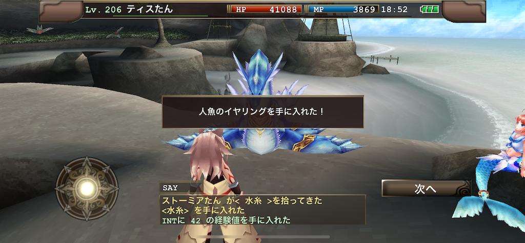 f:id:kenkun-blog:20200715185719p:image
