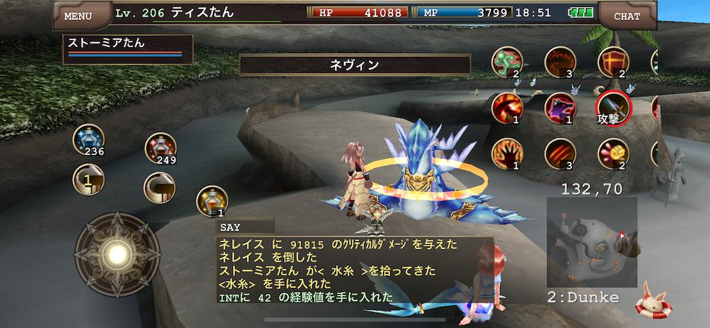 f:id:kenkun-blog:20200715185729p:image