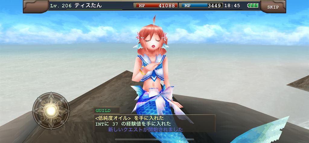 f:id:kenkun-blog:20200715190421p:image