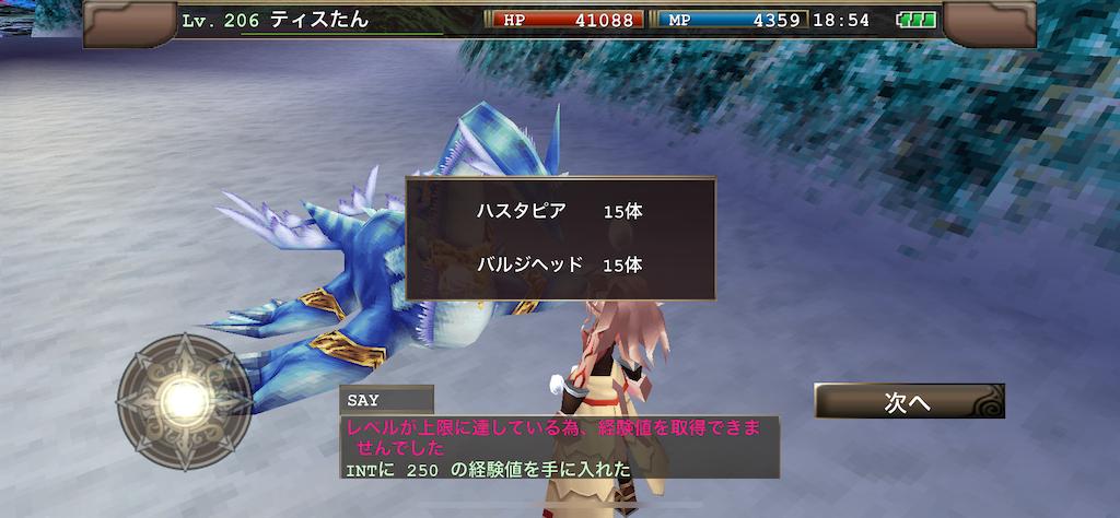 f:id:kenkun-blog:20200715192458p:image