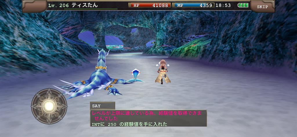 f:id:kenkun-blog:20200715192504p:image