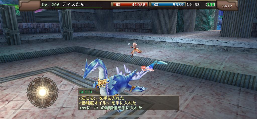 f:id:kenkun-blog:20200715194542p:image