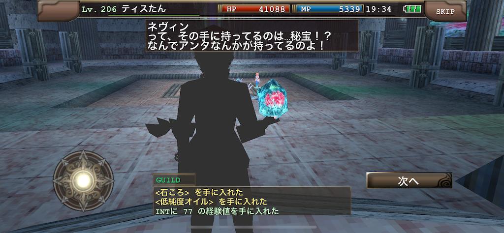 f:id:kenkun-blog:20200715194548p:image