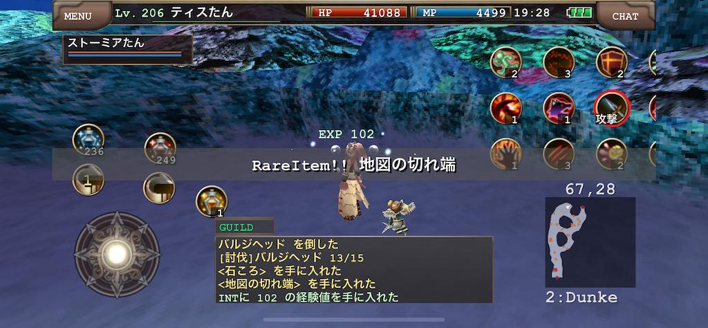 f:id:kenkun-blog:20200715194556p:image