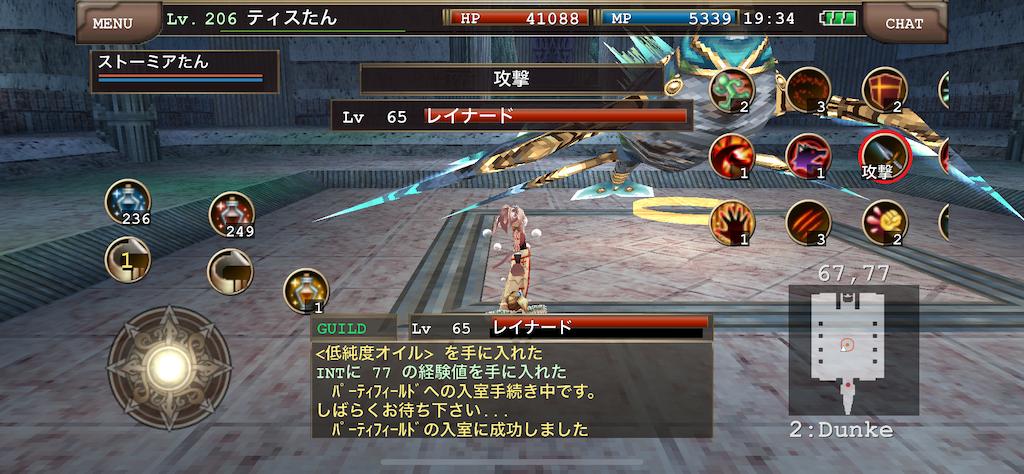 f:id:kenkun-blog:20200715194606p:image