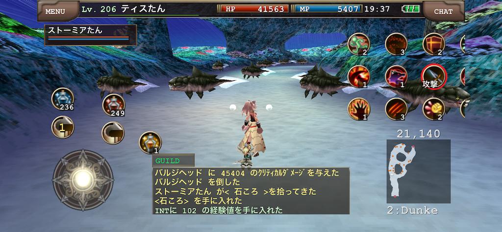 f:id:kenkun-blog:20200715194612p:image