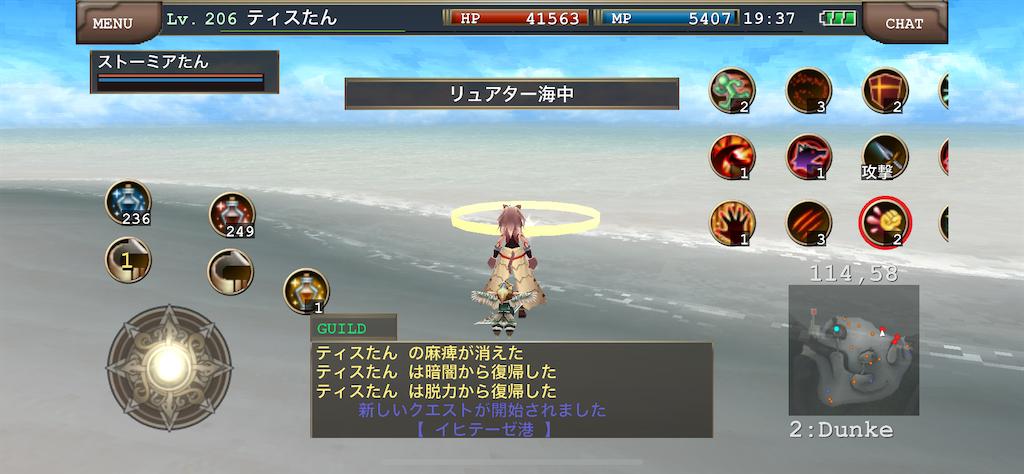 f:id:kenkun-blog:20200715194617p:image