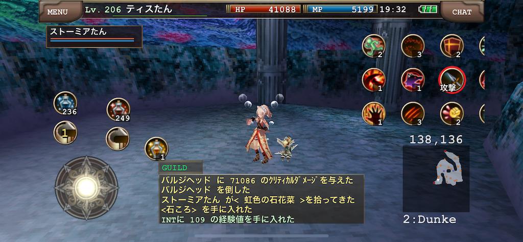 f:id:kenkun-blog:20200715194623p:image