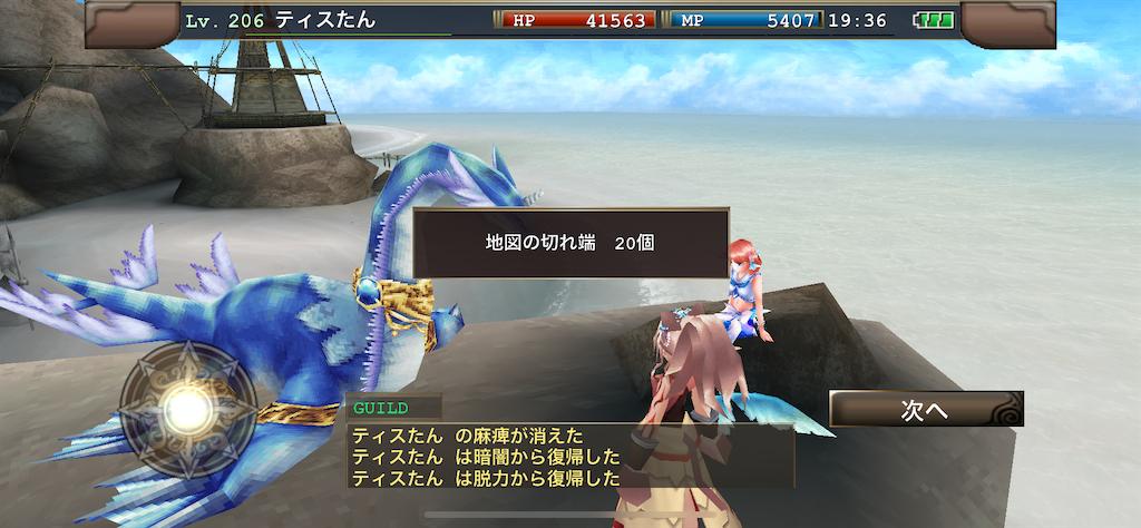 f:id:kenkun-blog:20200715194628p:image
