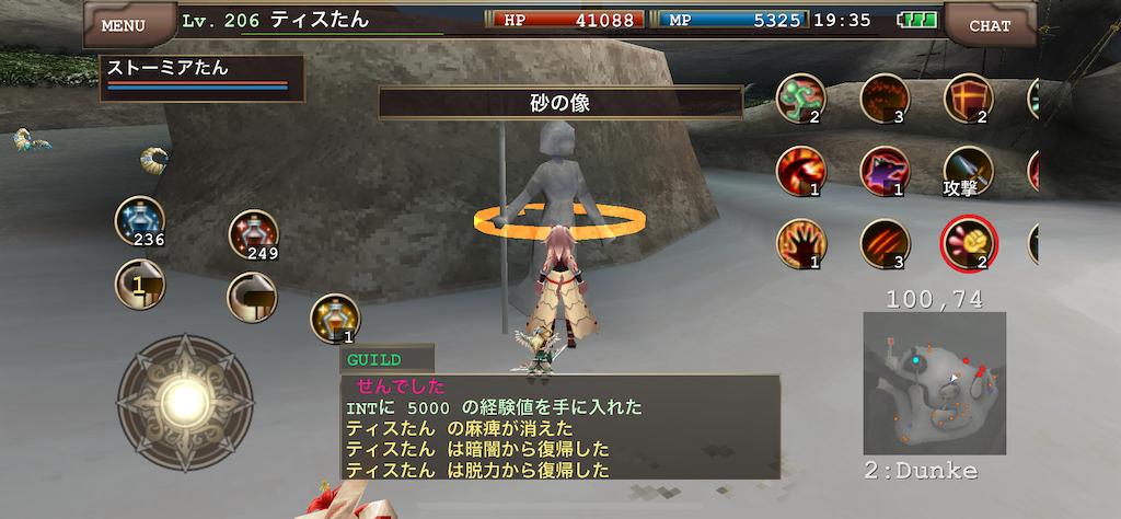 f:id:kenkun-blog:20200715194634p:image