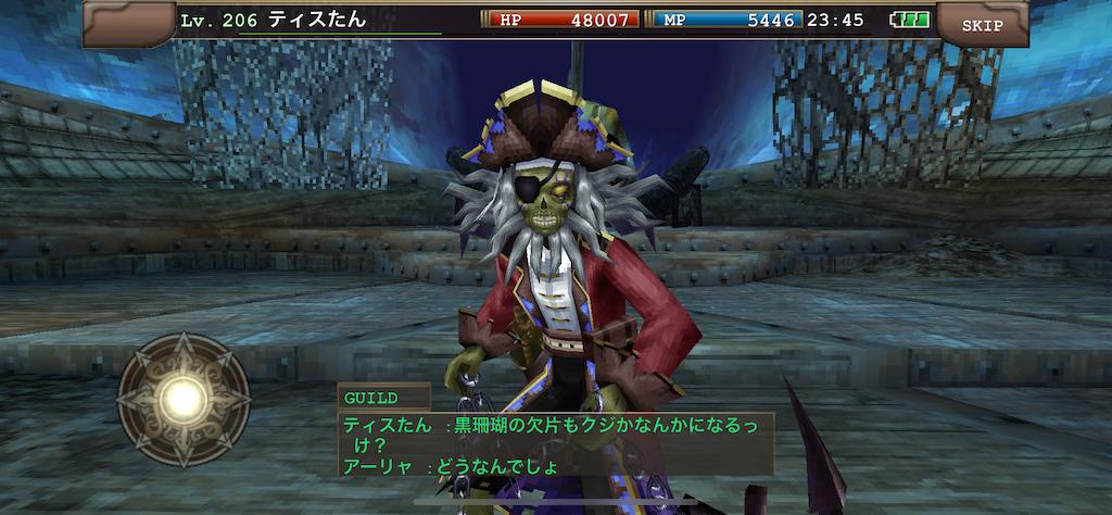 f:id:kenkun-blog:20200716001604p:image