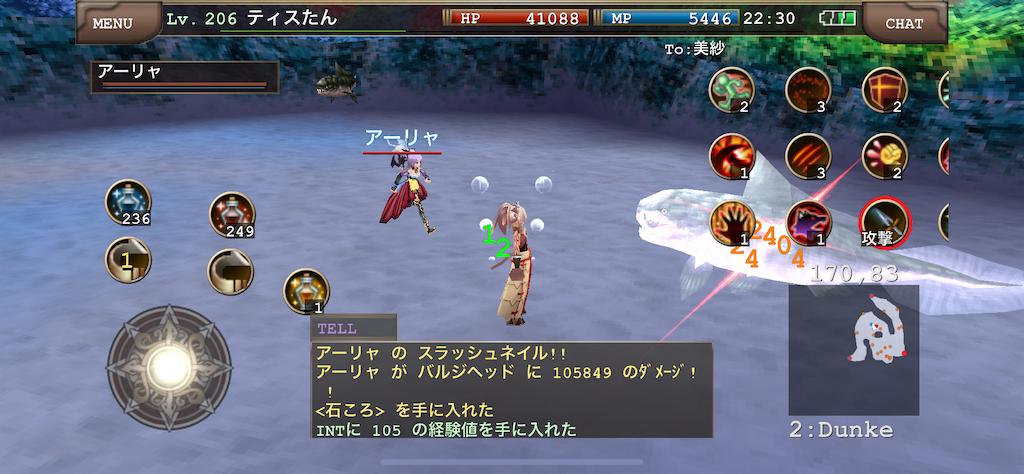 f:id:kenkun-blog:20200716001614p:image