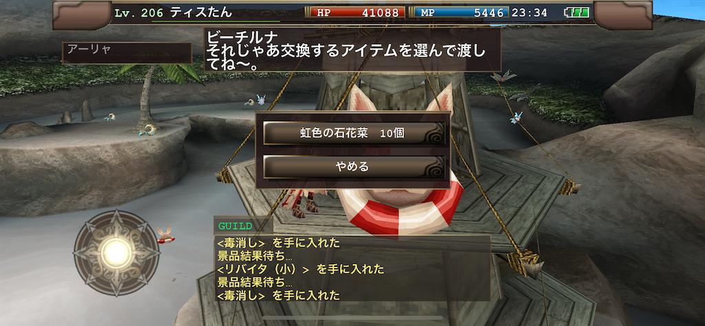 f:id:kenkun-blog:20200716001619p:image