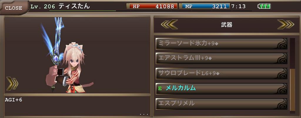 f:id:kenkun-blog:20200716071425j:image