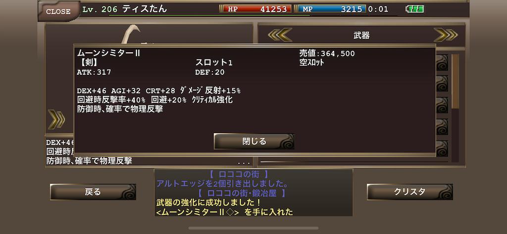 f:id:kenkun-blog:20200718063515p:image