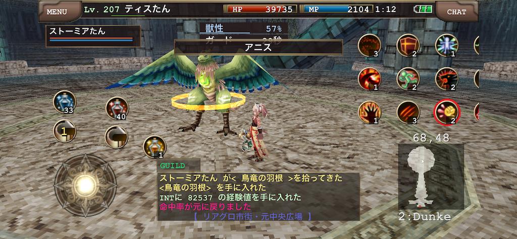 f:id:kenkun-blog:20200719012803p:image