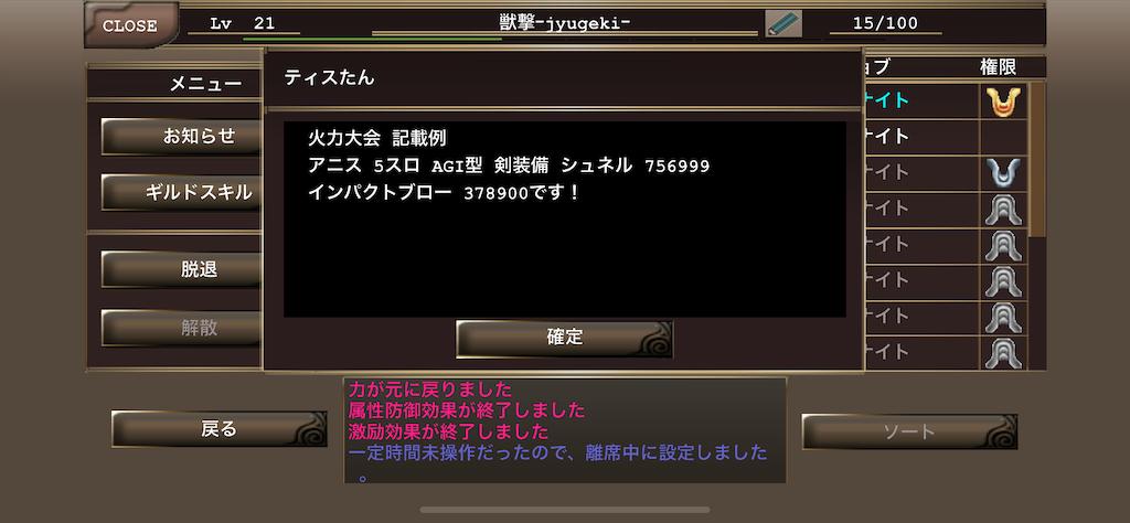 f:id:kenkun-blog:20200719014136p:image