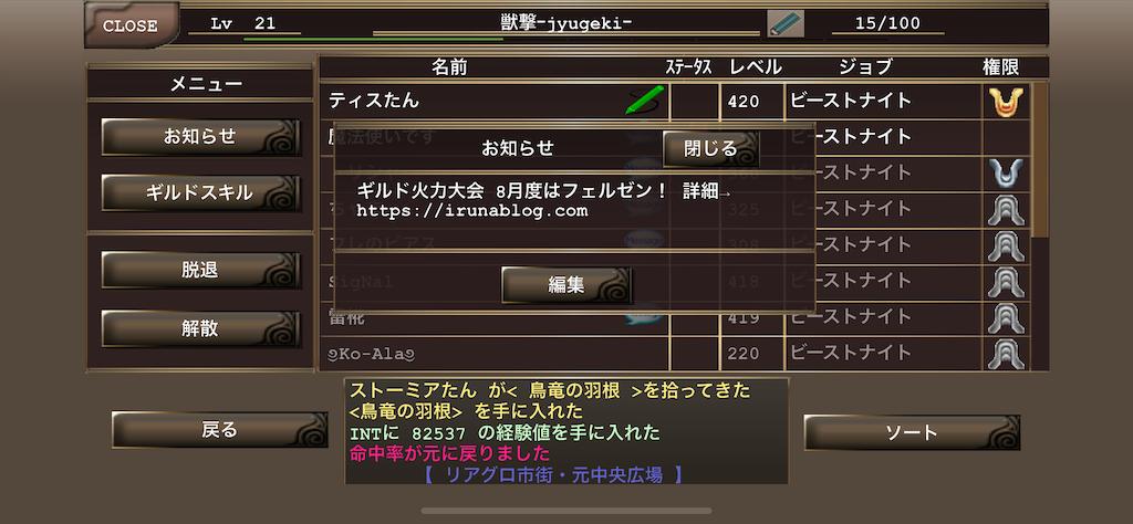 f:id:kenkun-blog:20200719014148p:image