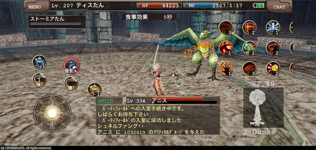 f:id:kenkun-blog:20200719014347j:image