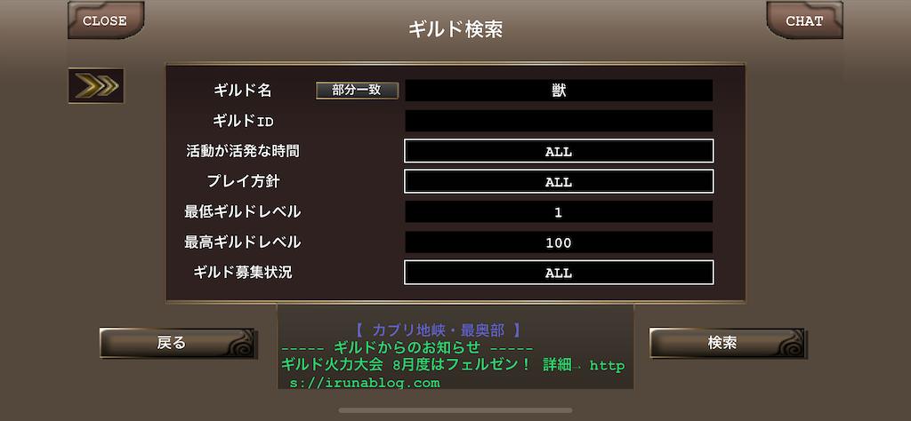 f:id:kenkun-blog:20200726173517p:image
