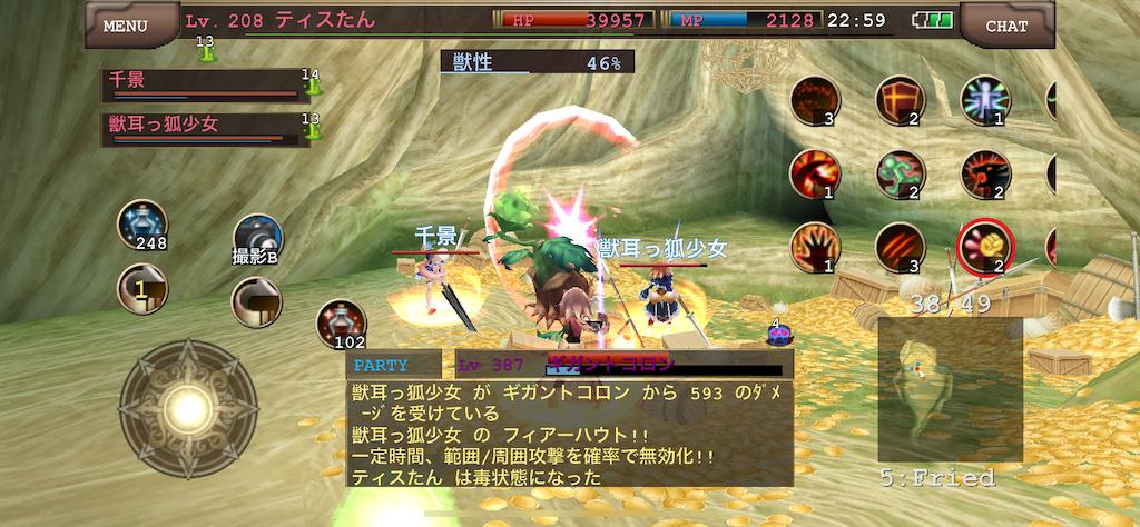 f:id:kenkun-blog:20200726234441p:image
