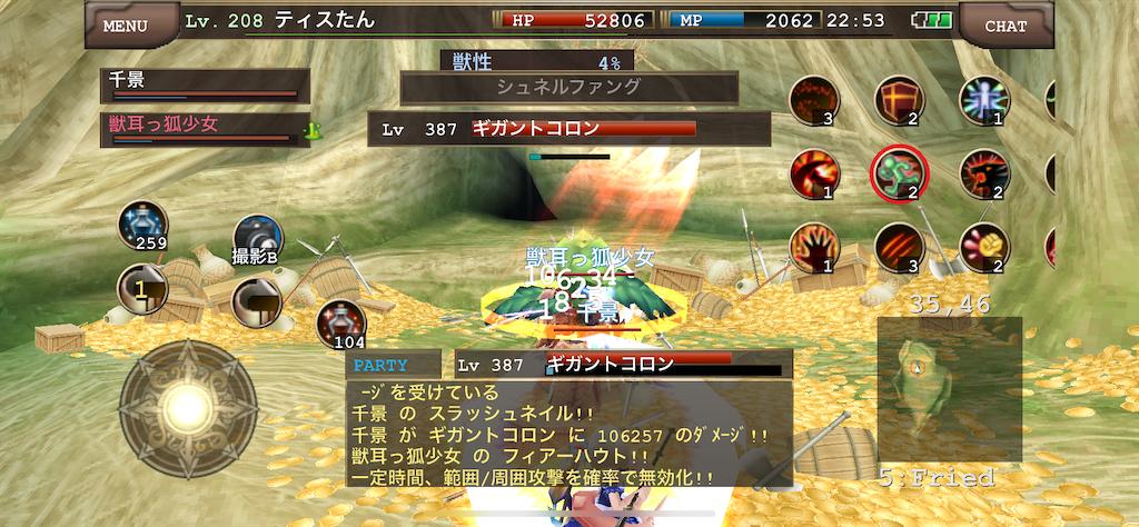 f:id:kenkun-blog:20200726234923p:image
