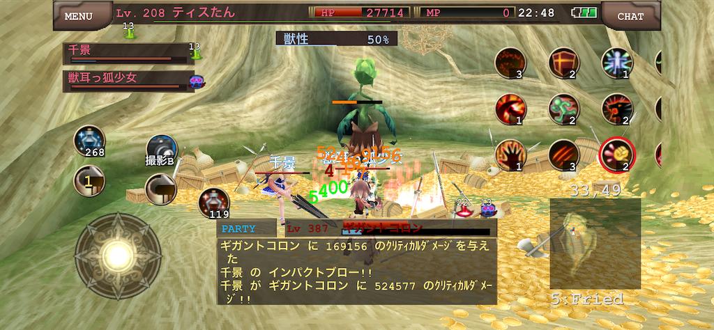 f:id:kenkun-blog:20200727081710p:image
