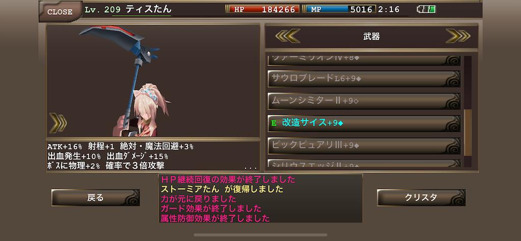 f:id:kenkun-blog:20200729030430p:image