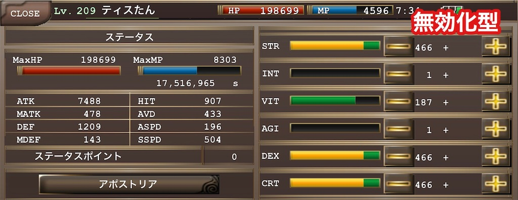 f:id:kenkun-blog:20200729073719j:image