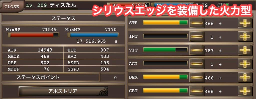 f:id:kenkun-blog:20200729074256j:image
